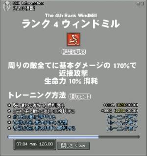 M070721_03.jpg