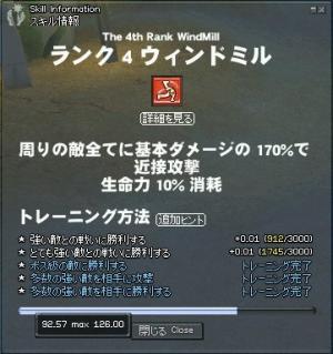M070722_12.jpg
