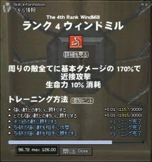 M070723_11.jpg
