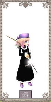 イディカ聖職者の礼服