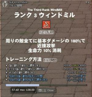 M070727_02.jpg