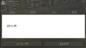 M070727_03.jpg