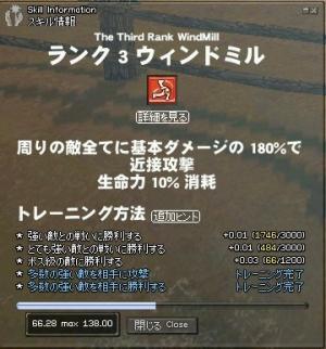 M070728_04.jpg