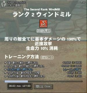 M070731_04.jpg