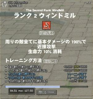 M070801_05.jpg