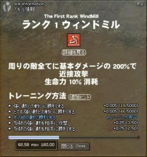 M070813_02.jpg