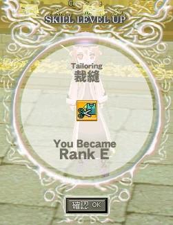 Tailoring RE(蓮鳴)