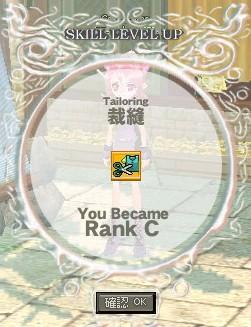 Tailoring RC(蓮鳴)