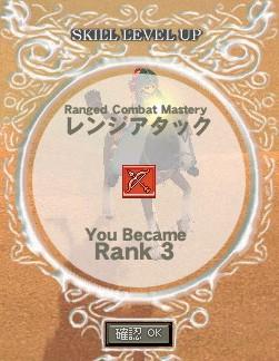 RangeCombat R3 (蓮鳴)