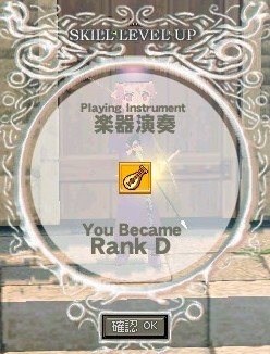 PlayingInstrument RD (蓮鳴)