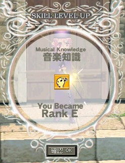 MusicalKnowledge RE (蓮鳴)