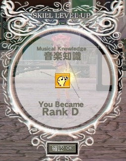 MusicalKnowledge RD (蓮鳴)
