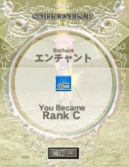 Enchant RC (蓮鳴)
