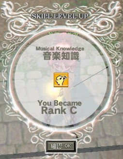 MusicalKnowledge RC (蓮鳴)