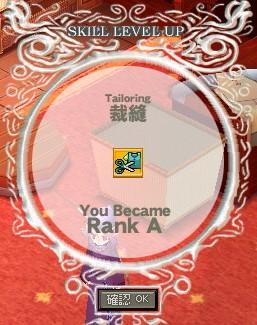 Tailoring RA(蓮鳴)