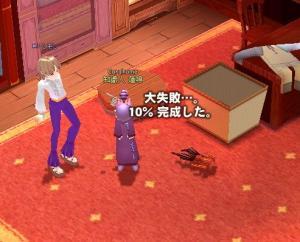 衣料品店バイト(上級)