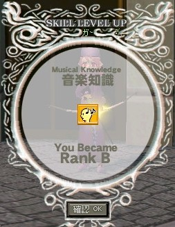 MusicalKnowledge RB (蓮鳴)