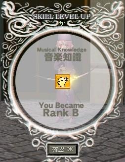 MusicalKnowledge RB (蓮鳴)