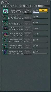 野獣化(蓮鳴)2007-09-28