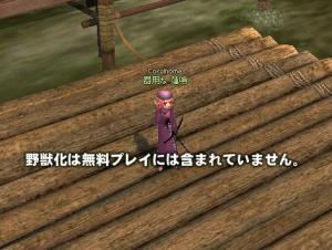 M071002_01.jpg