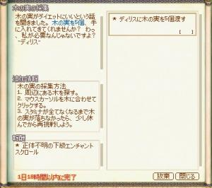 M071103_04.jpg