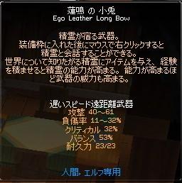 小兎(2008-02-02)