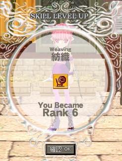 Weaving R6 (蓮鳴)