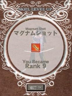 MagnumShot R9 (蓮鳴)