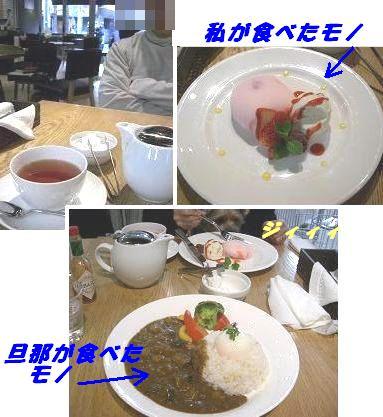 青葉台ドッグカフェ