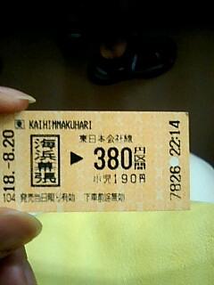 帰りの電車で。。。