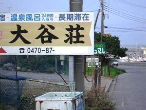 20060819183014.jpg