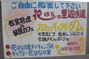 20070109162803.jpg