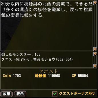 02-10 22-01 ドリフトライト~