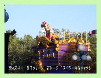 20061009211029.jpg