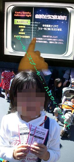 20061009211132.jpg