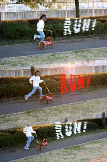 20070103000633.jpg