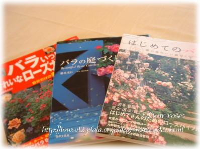 rose book1