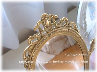 victrian mirror