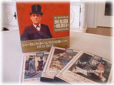 homes DVD