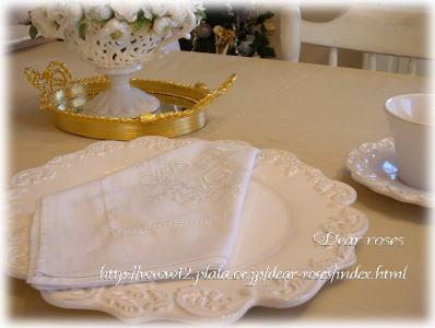 white dish4
