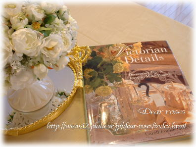 victorian book1