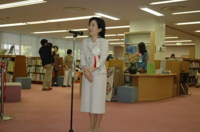 060505子ども図書館オープニングセレモニー1