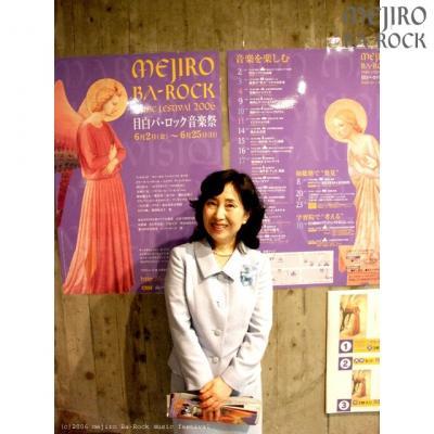 060602目白バ・ロック音楽祭01