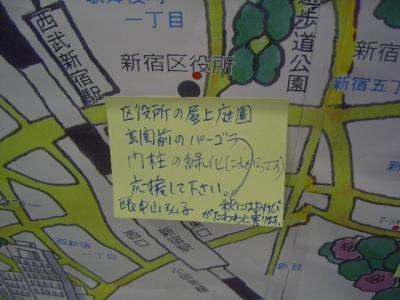 060603エコギャラリー新宿2周年03