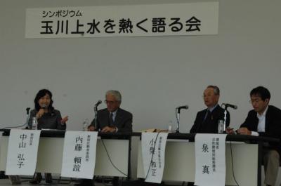 060603新宿御苑100周年記念事業シンポジウム02