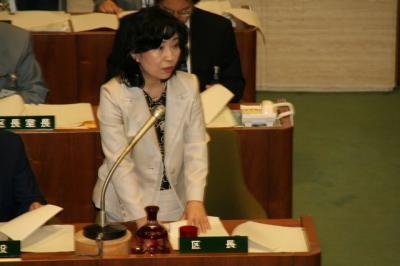 060608第2回新宿区議会定例会01