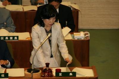 060608第2回新宿区議会定例会03