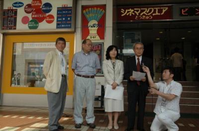 060715インターネットTV「新宿放送局」歌舞伎町サテライトスタジオ開局イベント01