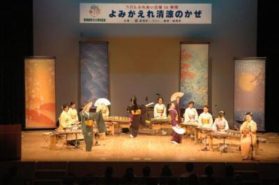 060728新宿御苑100周年記念「よみがえれ清涼の風」02