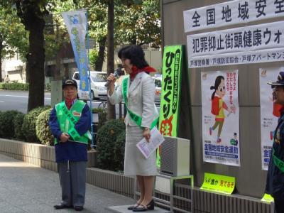 061014hanzaibousigaitouuo-kinguseremoni-(1)C.jpg